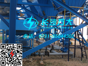 供应粉体气力输送泵   气力输送设备
