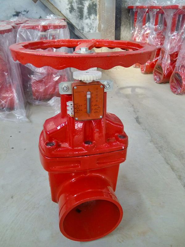 河北康信3C认证的实体厂家 沟槽式消防信号闸阀