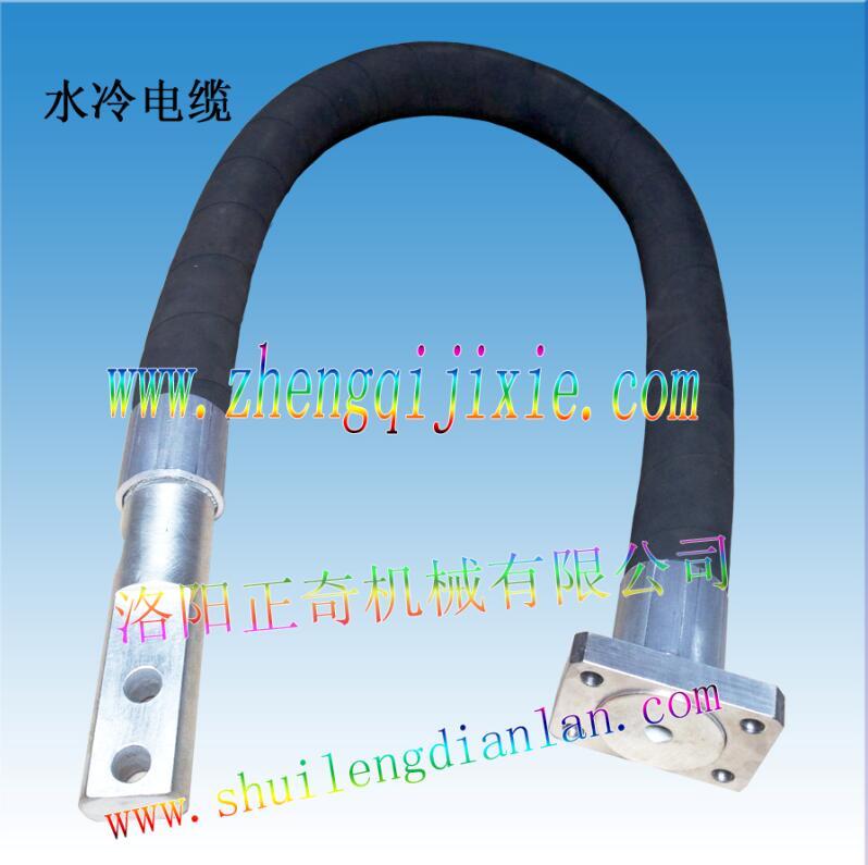 水冷电缆设计、制造厂家