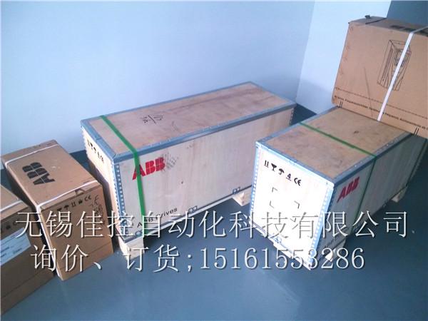 【ABB原装】ACS510-01-195A-4 110kW变频器现货代理