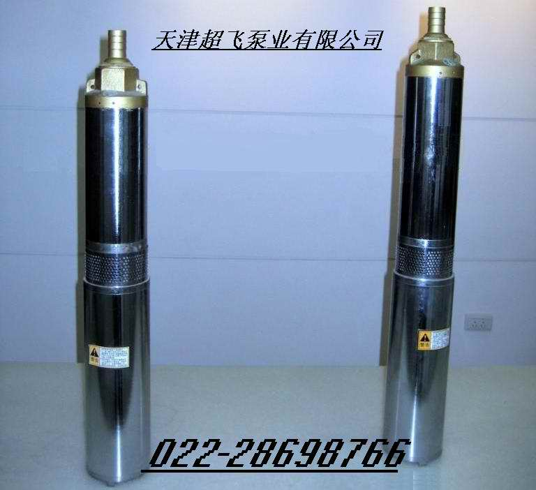 天津电机,热水潜水泵,天津潜水泵