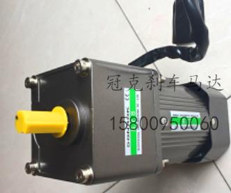 微型调速电机,120W刹车马达,齿轮减速电机