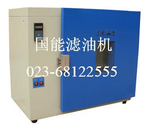 供应国能DX101滤油纸烘箱