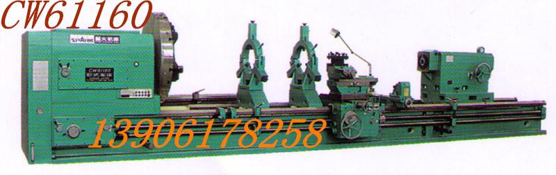 全新星火CW61125E低价处理