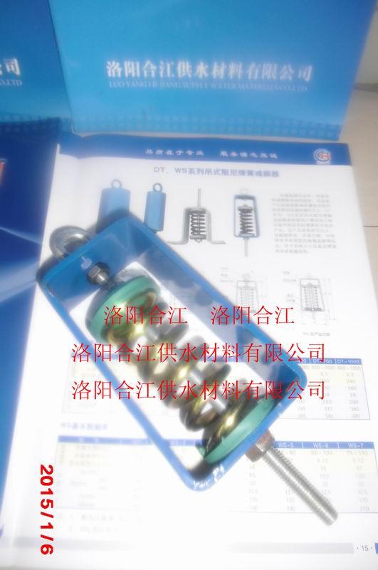 各型风管水管XHS型XDH悬吊式避震器(弹簧吊架)吊式减振器