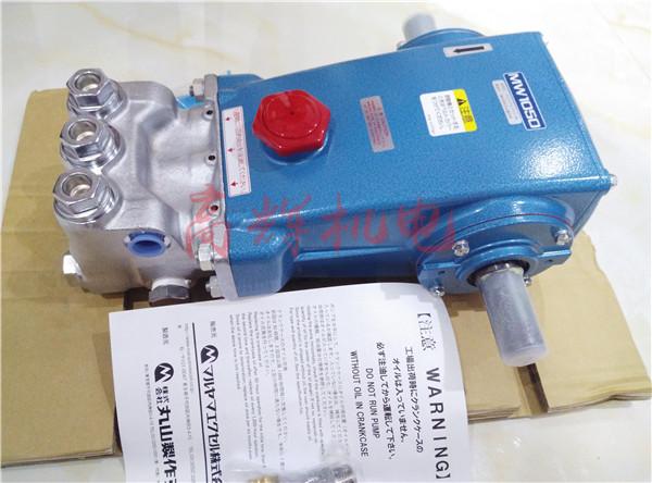 日本丸山Maruyama水泵MW1050 高压中型清洗机/中型装置配备用水泵