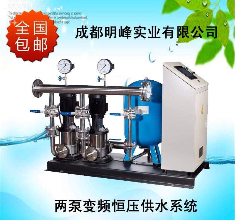 变频恒压供水设备无负压成套供水设备四川变频恒压供水设备-成都明峰