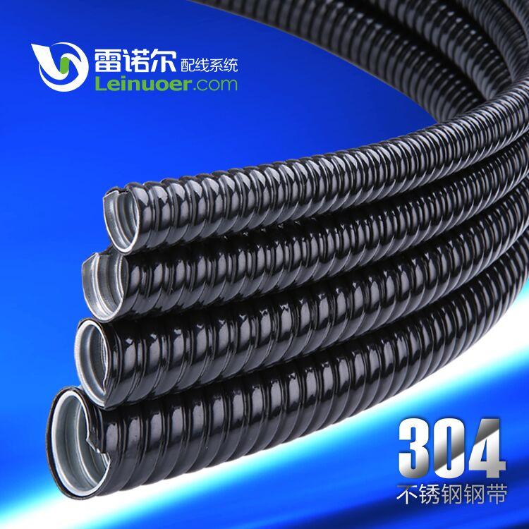 不锈钢包塑金属软管,304不锈钢外包PVC穿线管,不锈钢蛇管