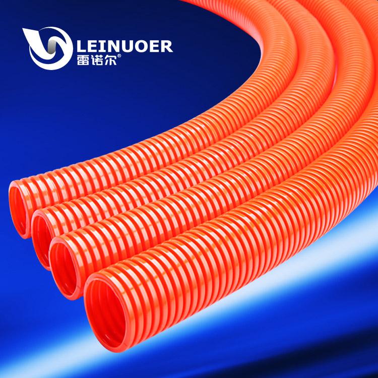 新能源汽车专用软管 ,阻燃尼龙软管, 橙色软管 ,高速列车软管