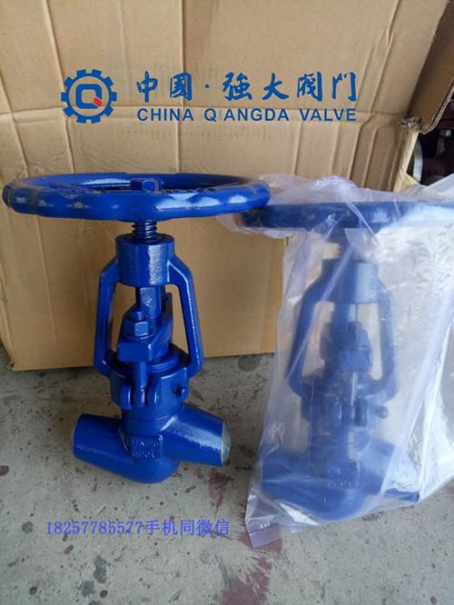 电站阀门J61H-620V中国强大阀门/CHQD