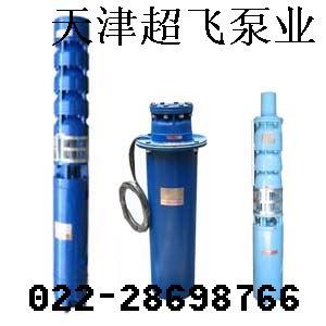 高温深井潜水泵,热水潜水泵