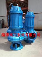 双工泵业潜污泵 潜水排污泵 污水泵