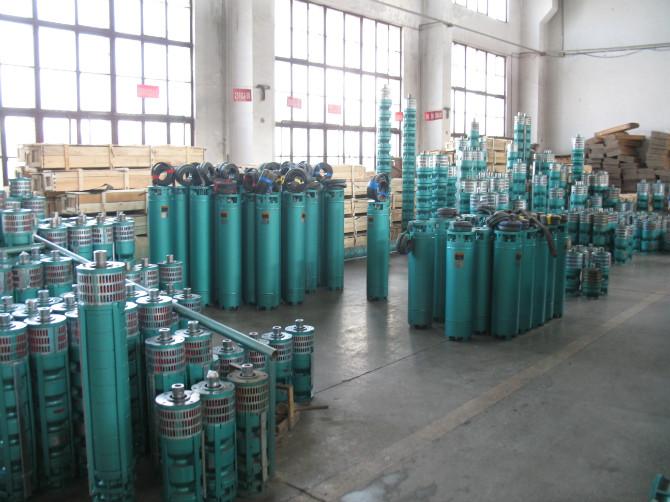 双工泵业 井用潜水电泵 深井泵 井泵
