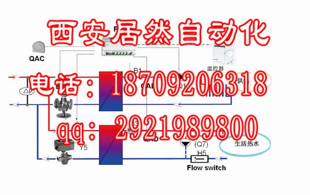 陕西西安西咸新区换热站自控系统厂家-西安居然