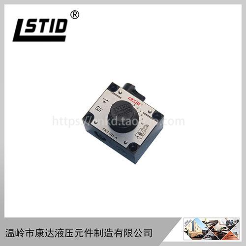 FKC-02 FNC-02 03流量控制阀调速阀液压平面型机械型