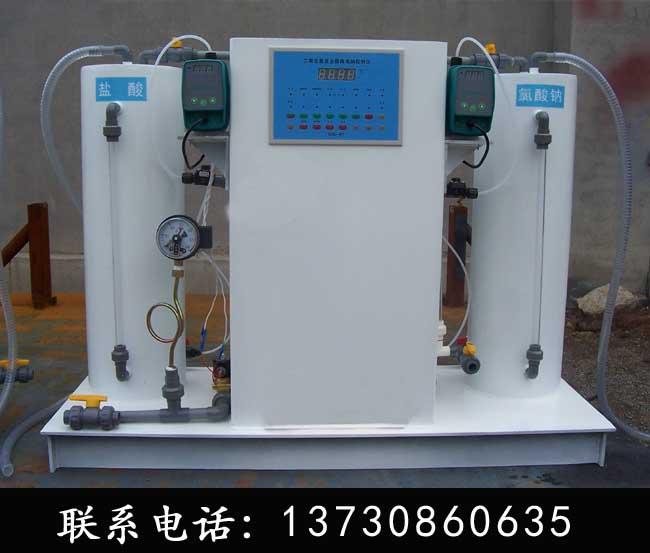 四川二氧化氯发生器-二氧化氯发生器价格-自来水消毒器-明峰泵业