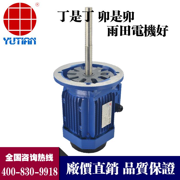 750W推车式烘箱电机/750W烘箱电机