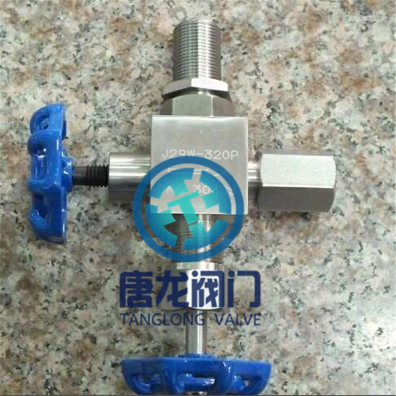 J29W-1.6/32P型针型阀,现货供应