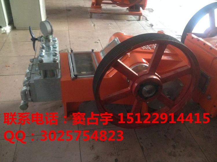 旋喷钻机配套设备高压注浆泵选天津聚强40C高压注浆泵