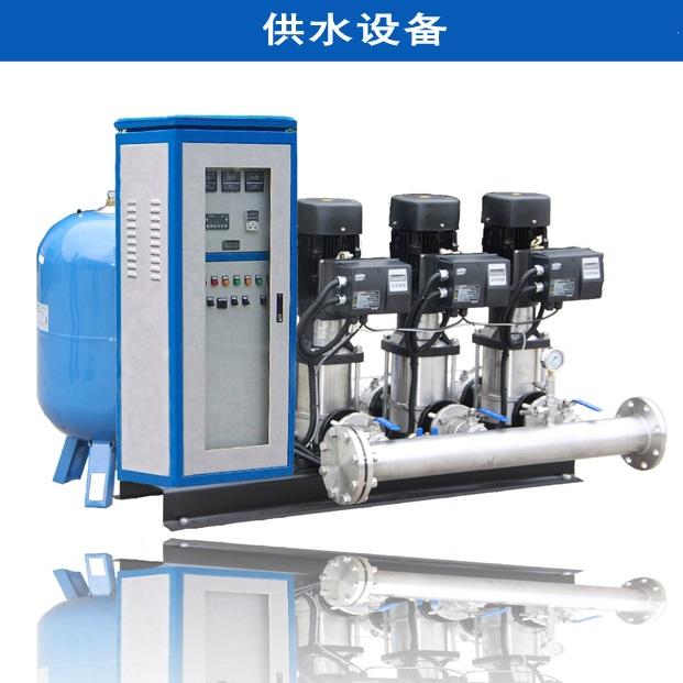 ZWL(I) 型管网叠压(无负压)供水设备