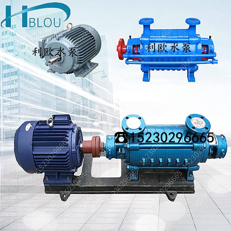 利欧GC卧式锅炉给水泵增压泵1.5GC-5*7多级锅炉循环泵热水循环泵管道供水泵消防喷淋泵化工流程泵