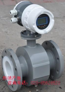 广州电磁流量计,广东电磁流量计,电磁污水流量表