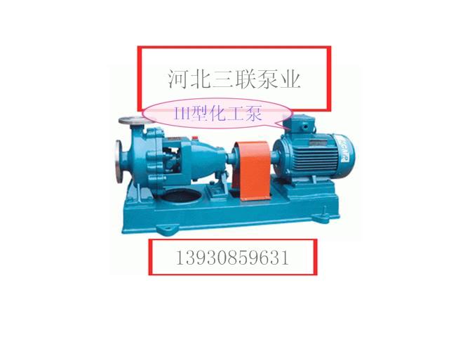 IH型单级单吸化工泵