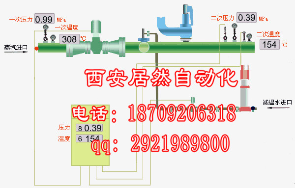 福建福州莆田泉州厦门宁德邵武电厂减温减压器装置JRJWJY