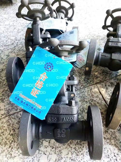 锻钢闸阀Z41H中国强大阀门/CHQD