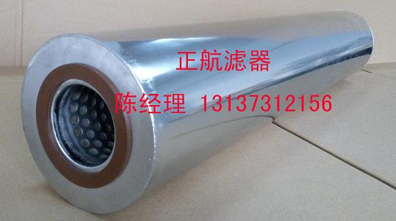 干性离子交换树脂滤芯 HP604L33-6EV【正航生产】