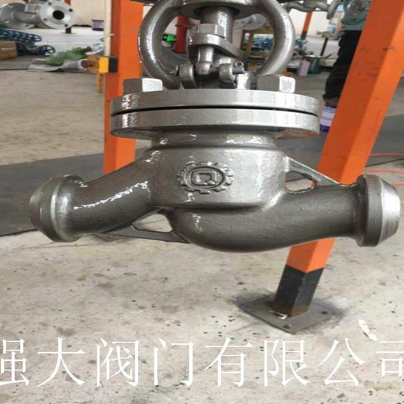 中国强大阀门/CHQD焊接事截止阀J61Y