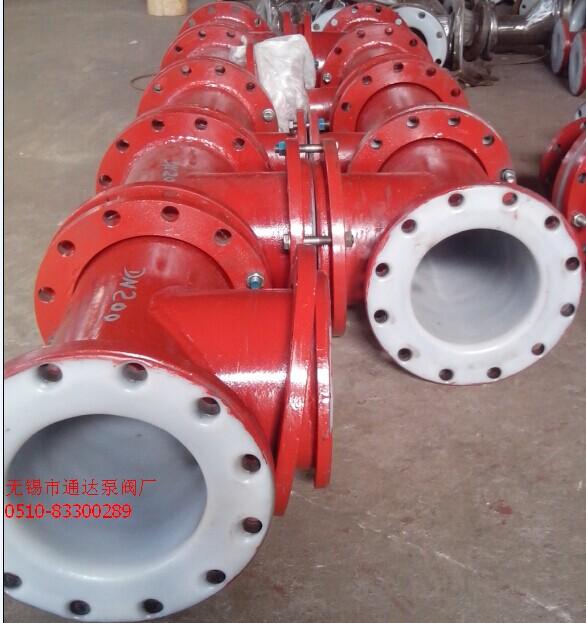 鄂尔多斯选矿厂耐磨管道 钢衬塑管道
