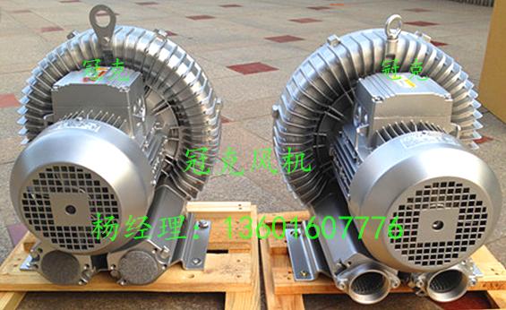 风帕克风机12.5KW包装机械漩涡气泵2HB910-AH17