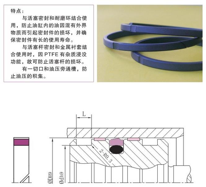 KTZ型四氟材质刮油封密封环