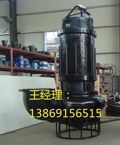 矿粉泵\厂家直销粉浆泵\优质吸浆泵