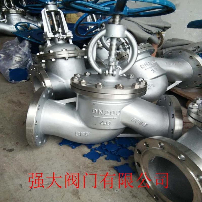 Z41W-40P DN25中国强大阀门/CHQD【重点推荐企业】