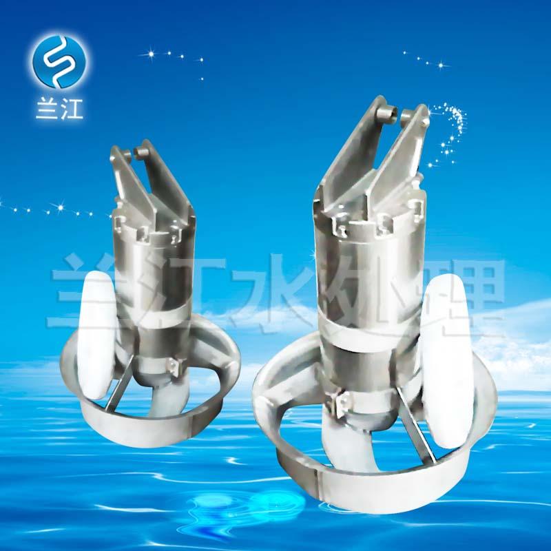 QJB0.37/4-230/3-1400节能潜水搅拌机/器