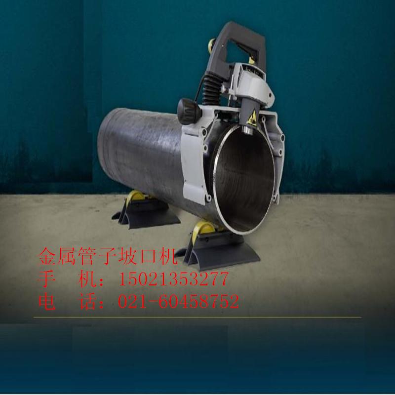 供应进口依艾特金属管子坡口机PB220E