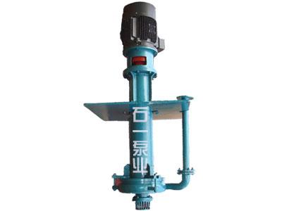 石家庄工业泵厂 ZJL型液下立式渣浆泵  石一泵业