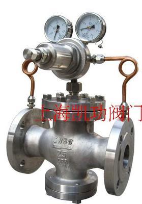 YK43X-16P不锈钢活塞式气体减压阀