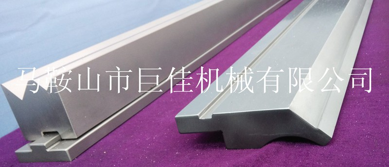 折弯机数控模具 折弯机成型模具 折弯机标准模具