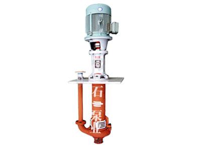 立式脱硫泵 强大泵业  石一泵业配件