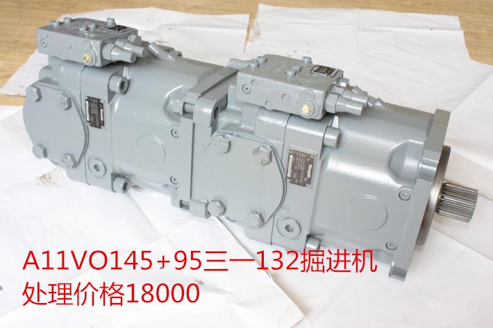 A11VO14595三一132掘进机低价处理