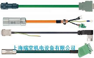 销售德国IGUS电缆 CF98.01.07  CF98.01.08