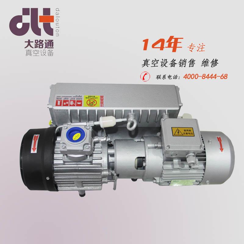 单级油式旋片真空泵/完全替代普旭RA0040旋片真空泵/吸塑、压空、发泡成型、真空包装、食品加工