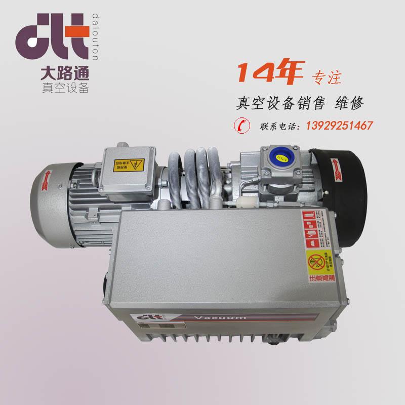 单级油式旋片真空泵/普旭RA0100旋片真空泵/吸塑/压空/发泡成型/真空包装/食品加工