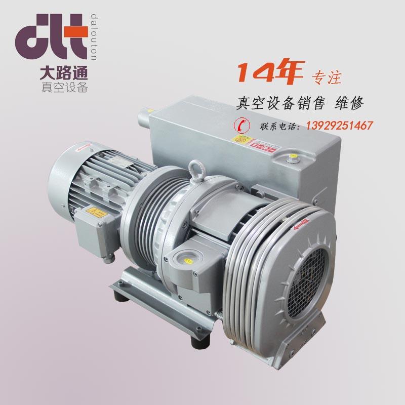 单级油式旋片真空泵/完全替代里其乐VC200旋片真空泵/真空包装、食品加工、真空压合、真空结晶、干燥