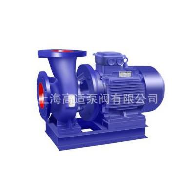 ISW卧式管道离心泵 单级化工管道离心泵 变频管道离心泵水泵