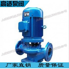 管道离心泵管道泵消防增压泵热水泵家
