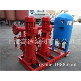 消防全自动增压供水成套设备 高层增压稳压供水成套设备